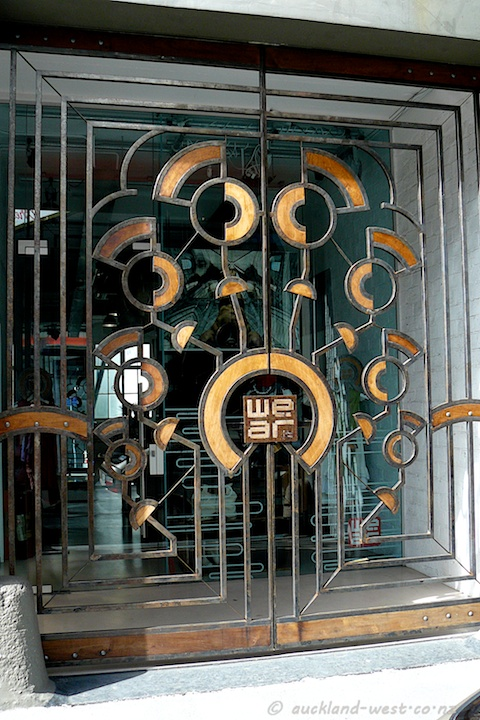 The Gate at We.ar