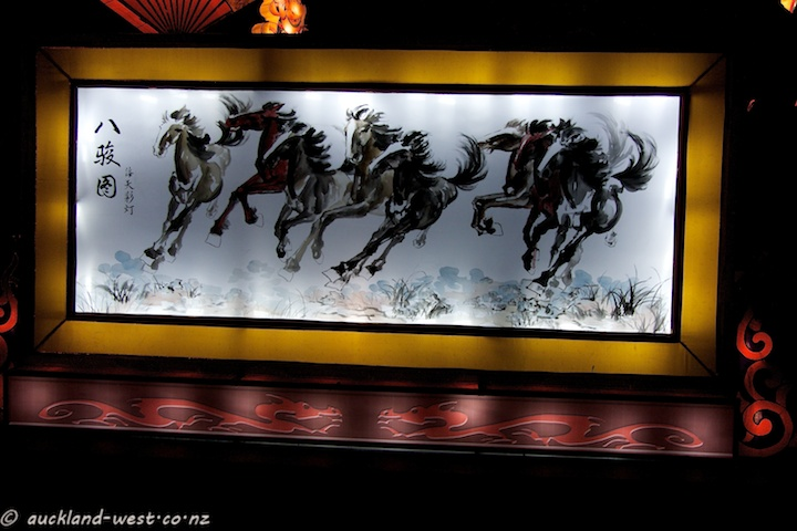 Horses for the Year of the Horse